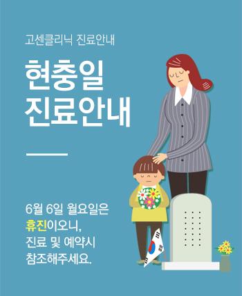 160530_현충일팝업