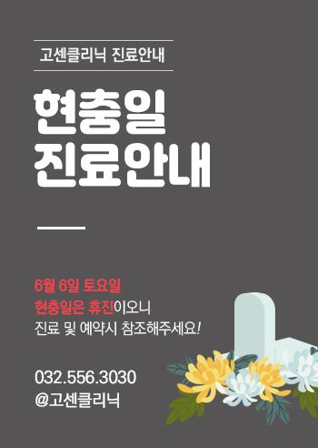 200527_현충일popup